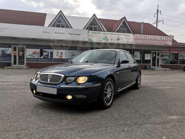 Rover 75, 2000 год, 267 000 руб.