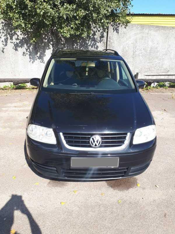 Volkswagen Touran, 2005 год, 330 000 руб.