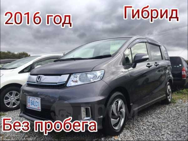 Honda Freed Spike, 2016 год, 777 000 руб.