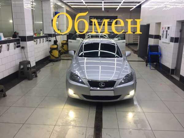 Lexus IS250, 2007 год, 800 000 руб.