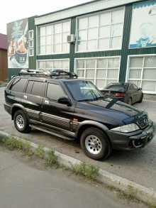Усть-Илимск Musso 2002