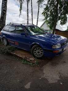 Саранск 80 1994