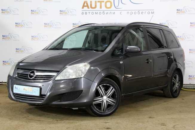 Opel Zafira, 2009 год, 393 000 руб.