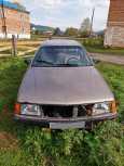 Audi 100, 1985 год, 47 000 руб.