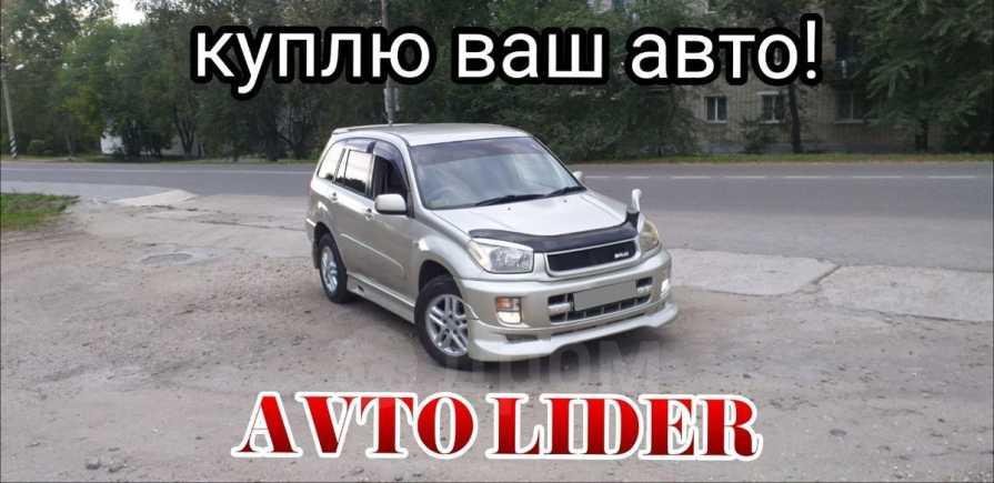 Toyota RAV4, 2003 год, 509 999 руб.