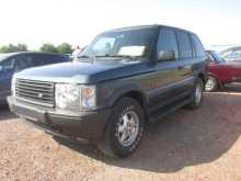 Шахты Range Rover 1997