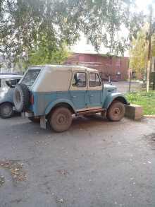 Тюмень 69 1971