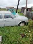 ГАЗ 3102 Волга, 1997 год, 25 000 руб.