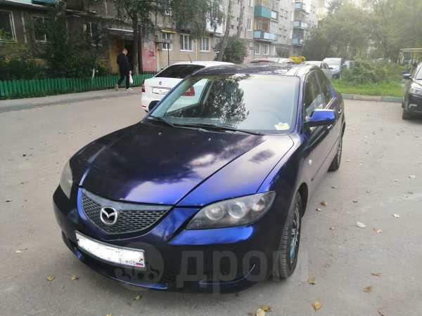Mazda Mazda3, 2005 год, 215 000 руб.