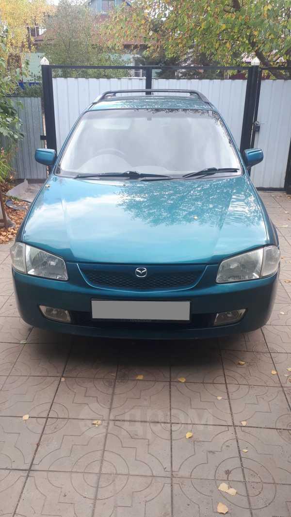 Mazda Familia S-Wagon, 1999 год, 220 000 руб.