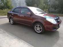 Челябинск MK 2010