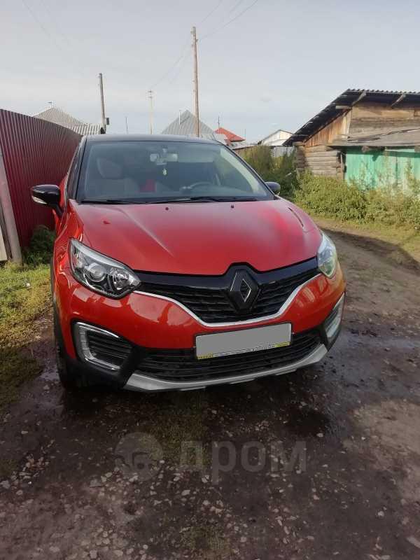 Renault Kaptur, 2016 год, 880 000 руб.
