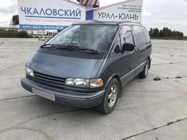 Toyota Estima, 1993 год, 280 000 руб.