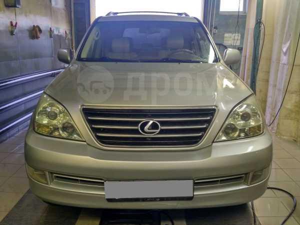 Lexus GX470, 2004 год, 1 180 000 руб.