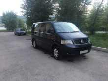 Красноярск Multivan 2007