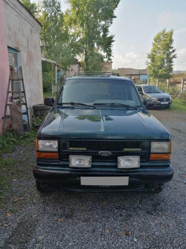 Ford Explorer, 1994 год, 210 000 руб.