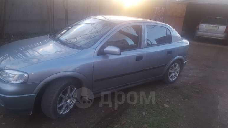 Opel Astra, 2003 год, 250 000 руб.