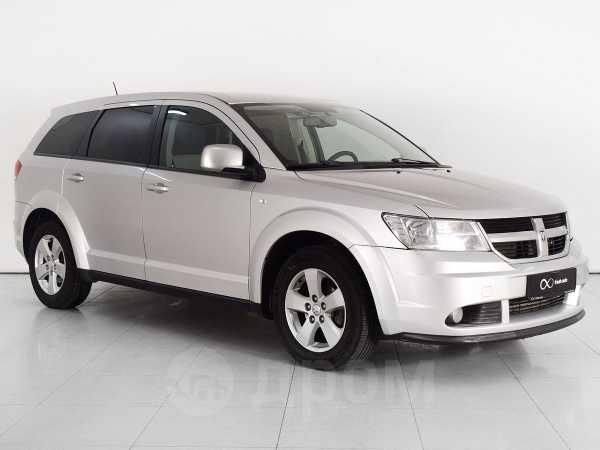 Dodge Journey, 2008 год, 599 000 руб.