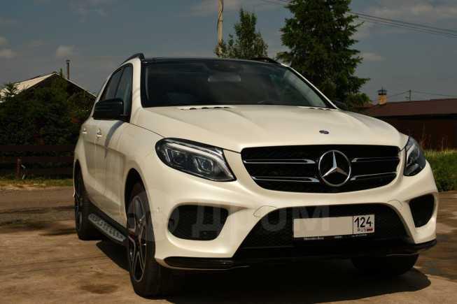 Mercedes-Benz GLE, 2015 год, 2 999 999 руб.