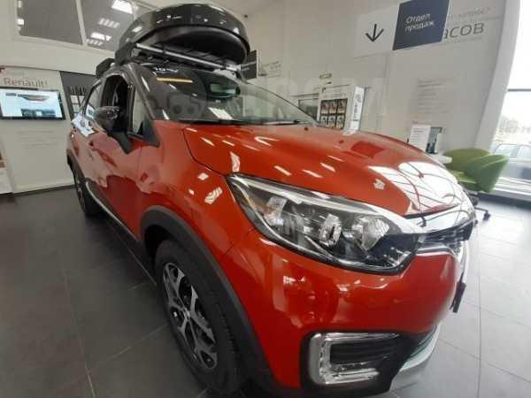 Renault Kaptur, 2019 год, 1 359 269 руб.