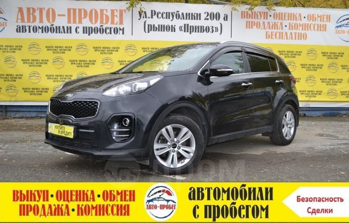 Kia Sportage, 2017 год, 1 300 000 руб.