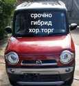 Mazda Flair Crossover, 2015 год, 555 000 руб.