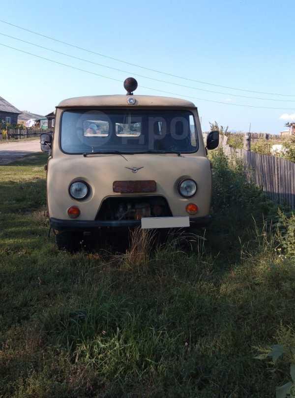 УАЗ Буханка, 1999 год, 99 000 руб.