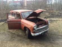 Серпухов 407 1963