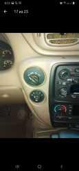 Chevrolet TrailBlazer, 2004 год, 520 000 руб.