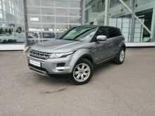 Волгоград Range Rover Evoque