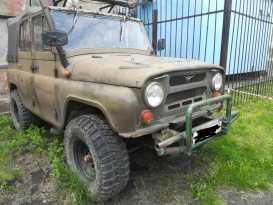 Иркутск 469 1983