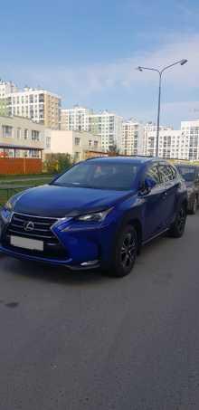 Екатеринбург NX200 2016