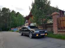 Ангарск Gloria 1990