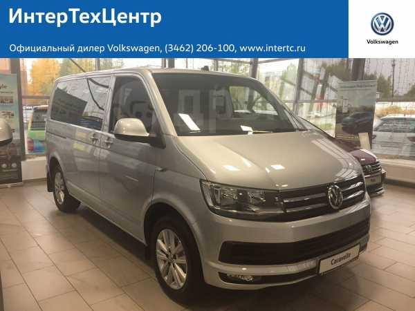 Volkswagen Caravelle, 2019 год, 3 738 200 руб.