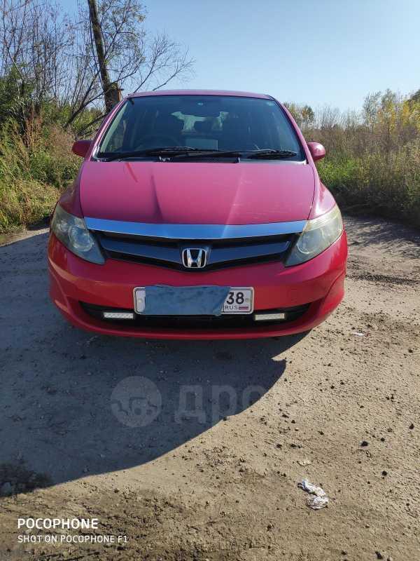 Honda Airwave, 2005 год, 370 000 руб.