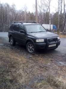 Челябинск Frontera 2000