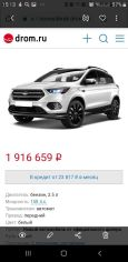 Ford Kuga, 2018 год, 1 500 000 руб.