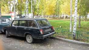 Нижневартовск 2104 1993