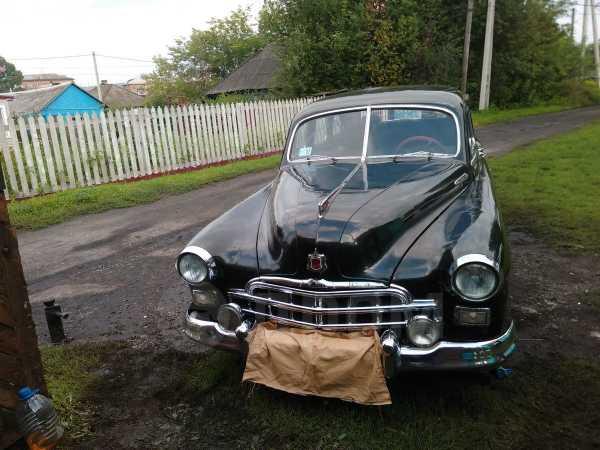 ГАЗ 12 ЗИМ, 1953 год, 4 200 000 руб.