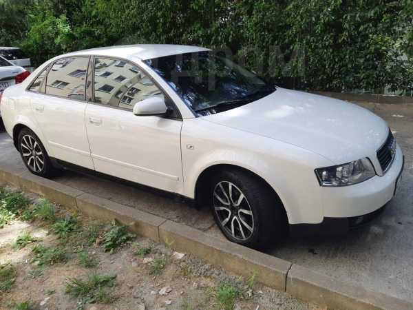 Audi A4, 2001 год, 260 000 руб.