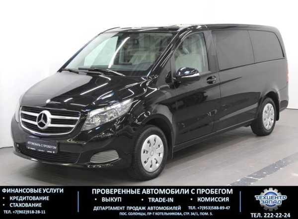Mercedes-Benz V-Class, 2015 год, 1 790 000 руб.