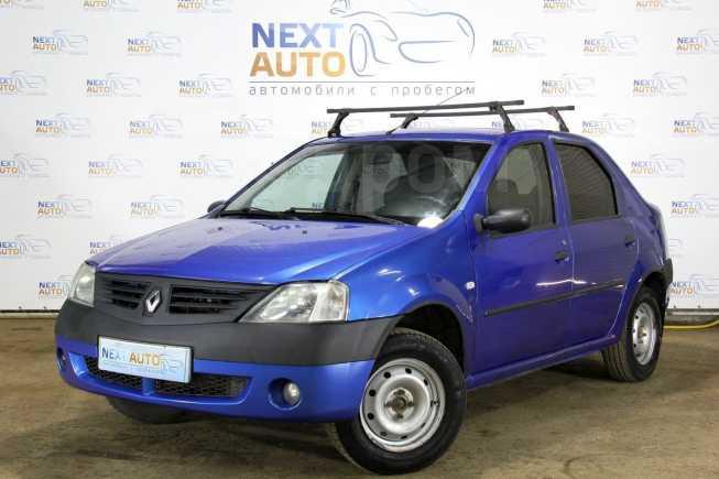 Renault Logan, 2005 год, 165 000 руб.