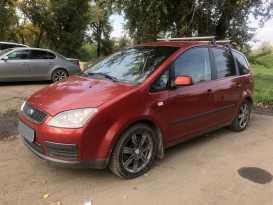 Красноярск C-MAX 2006