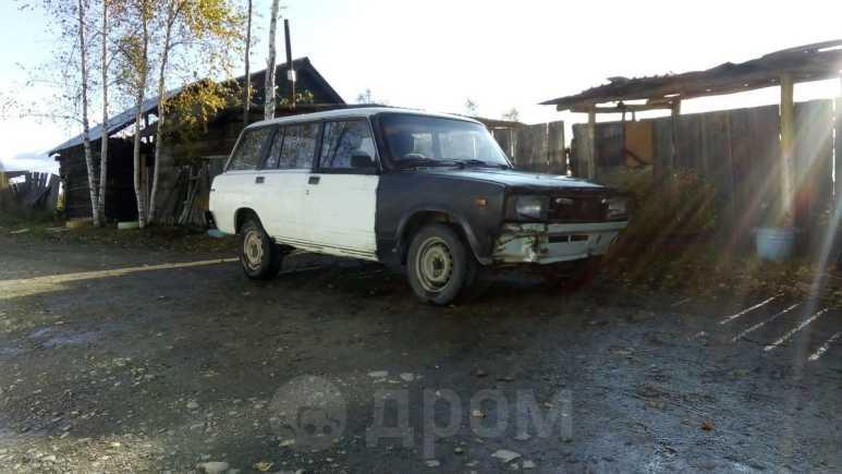 Лада 2104, 1990 год, 13 000 руб.