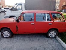 Бийск 2102 1973
