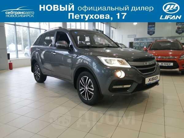 Lifan X60, 2018 год, 849 900 руб.