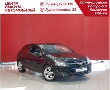 Новокузнецк Astra GTC 2006