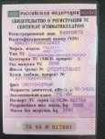 ГАЗ 2217, 2008 год, 310 000 руб.