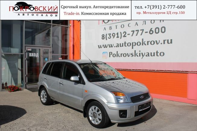 Ford Fusion, 2011 год, 470 000 руб.