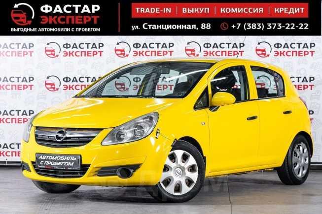 Opel Corsa, 2008 год, 219 000 руб.